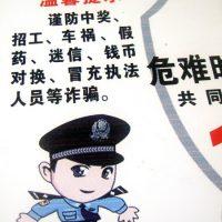 neutralidad en la Red y China